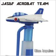JASDF ブルーインパルスボールペン P-JASDF